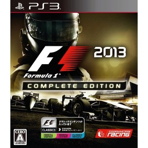 F1 2013 Complete Edition - PS3