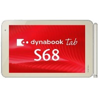東芝 dynabook Tab S68/NG (Windows8.1 with Bing 32bit / 8.0inch / Atom Z3735 / 2GB / 32GB / MS ) S68/NG