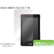 OverLay Brilliant for ASUS MEMO Pad HD 7 光沢 タイプ 液晶 保護 シート OBME173