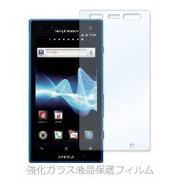 SO-03D/IS12S Xperia acro HD 強化ガラス 液晶 保護 フィルム 2.5D 硬度9H 厚さ0.33mm ラウンドエッジ加工