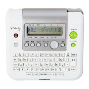 Brother ラベルライター P-touch12 PT-12