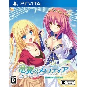 竜翼のメロディア -Diva with the blessed dragonol- - PS Vita