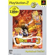 ドラゴンボールZ3 PlayStation 2 the Best