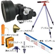 STS 反射プリズム ST-5型Aセット ST5ASET