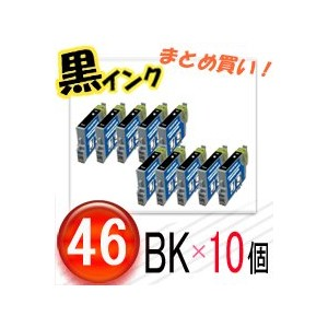 【 ICチップ付 黒インク10本セット 】 Epson ICBK46 汎用 インクカートリッジ PX-101 PX-A620 PX-A640 PX-A740 等 対応