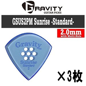 【3枚セット】GRAVITY GUITAR PICKS GSUS2PM Sunrise -Standard- [2.0mm with Multi-Hole/Blue] アクリル ピック