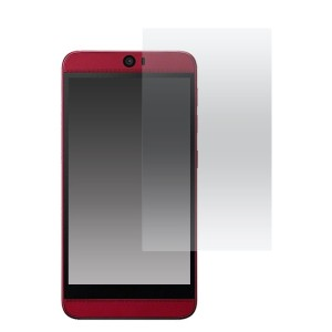 PLATA HTC J butterfly HTV31 用 液晶 保護 ガラス フィルム 【 前面 】 FAHTV31-GL