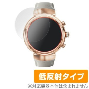 ASUS ZenWatch 3 (WI503Q) 用 保護 フィルム OverLay Plus for ASUS ZenWatch 3 (WI503Q) (2枚組) 【送料無料】【ポストイン指定商品...