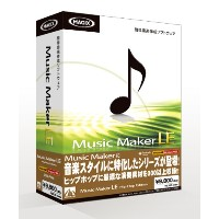 MusicMaker 2.0 LE HipHop Edition