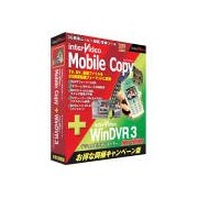 InterVideo Mobile Copy + InterVideo WinDVR 3 デジタルビデオレコーダー New Edition キャンペーン版