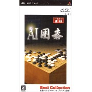 AI囲碁 Best Collection