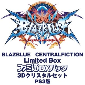 【Amazon.co.jpエビテン限定】 BLAZBLUE CENTRALFICTION Limited Box ファミ通DXパック 3Dクリスタルセット PS3版【阿々久商店限定】 - PS3