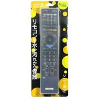 Brightonnetテレビ用リモコンカバーSilicon cover for TV remote control BS-REMOTESI/SO2