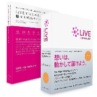 LiVE for WebLiFE Macintosh 解説本付き