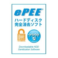 ORiENT computer ePEE(Perfect Easy Eraser®)〔ハードディスク&SSDデータ完全消去ソフトウェア・シリアル番号カードのみ / 1ライセンス〕SOFT-ePEE5...
