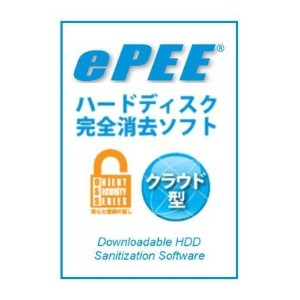 ORiENT computer ePEE(Perfect Easy Eraser®)〔ハードディスク&SSDデータ完全消去ソフトウェア・シリアル番号カードのみ / 3ライセンス〕SOFT-ePEE5...
