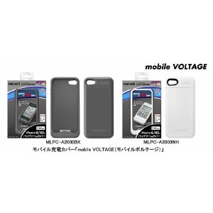 maxell iPhone4/4S用モバイル充電カバー 「mobile VOLTAGE」 ホワイト MLPC-A2000WH