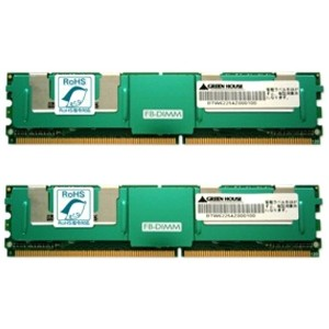 グリーンハウス PC2-5300 240pin DDR2 SDRAM ECC FB-DIMM 8GB(4GB×2枚組) GH-FBS667-4GX2