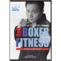 DVD 2nd BOXER FITNESS