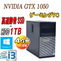 中古パソコン ゲーミングPC 正規OS Windows10Home 64bit DELL 790MT Core i3-2100(3.1Ghz) メモリ4GB SSD新品120GB+HDD1TB...
