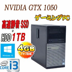 中古パソコン ゲーミングPC 正規OS Windows10Home 64bit DELL 790MT Core i3-2100(3.1Ghz) メモリ4GB SSD(新品)120GB+HDD1TB...