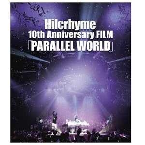 ユニバーサルミュージック Hilcrhyme 10th Anniversary FILM「PARALLEL WORLD」 【Blu-ray】 UPXH-1040 [UPXH1040]