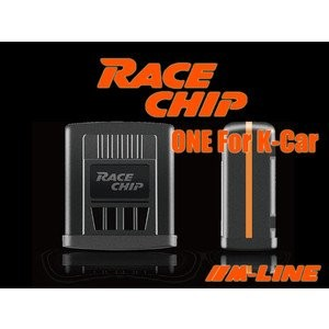 RaceChip One for K-Car レースチップ 軽自動車専用 ホンダ N WGN Gターボ 64PS/104Nm JH1・JH2 S07A ...