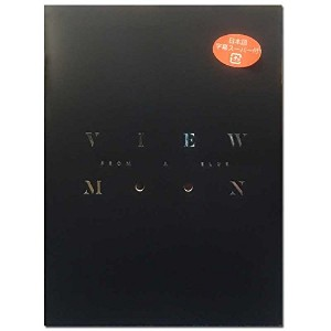 John John Florence 「View From A Blue Moon」/サーフィンDVD