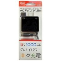 3DS用ACアダプタ ハイパワー充電 150CMBK【New3DS LL/New3DS/3DS LL/3DS/DSi LL/DSi】