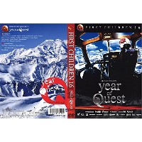 【First Children】Year Of Quest/スノーボード DVD/