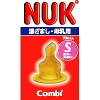 NUK (ヌーク) 乳首 天然ゴム 湯ざまし ・ 母乳用 S