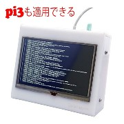Raspberry Pi 2 Model B Quad Core for Raspberry Pi Model (B+) 5インチ タッチスクリーン 800x480 Hdmi 入力 スタンド...