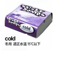 STICY BUMPS スティッキーバンプス サーフボードワックス 5個セット (COLD:冬用(水温15度以下))
