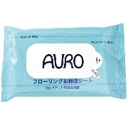 AURO(アウロ) フローリングお掃除シート(単品) / 1袋 10枚入