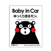 Seal&Sticker's くまモンのBaby in Car ステッカー sts-kmbin-1-st-d