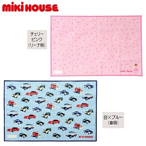 MIKIHOUSE(ミキハウス)リーナ&車 レジャーシート ---,チェリーピンク
