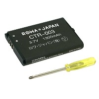 [CTR-003]【実容量高】任天堂 ニンテンドー 2DS [FTR-001] 3DS [CTR-001] Wii U PRO コントローラー [WUP-005] 互換 バッテリー...