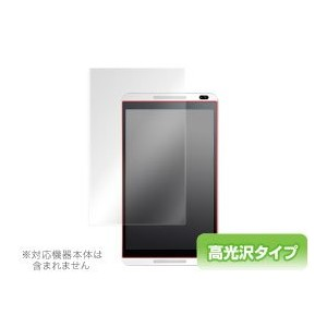 OverLay Brilliant for MediaPad M1 8.0 403HW 光沢 タイプ 液晶 保護 シート OB403HW