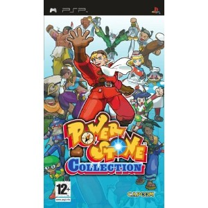 Power stone collection (PSP) (輸入版)