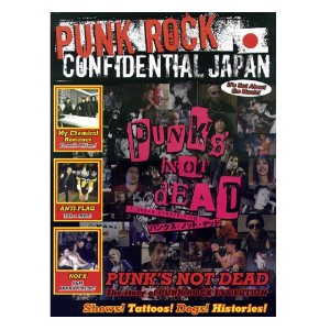 Punk Rock Confidential Japan Vol.2