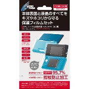 CYBER・本体&液晶保護フィルムセット(3DS用)