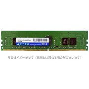 アドテック ADS2133D-8G DDR4-2133 UDIMM 8GB