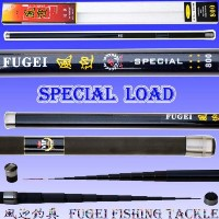 SPECIAL カーボン 渓流竿  900  自重約467g A14fugei900【ロッド・竿・釣り竿・釣竿】