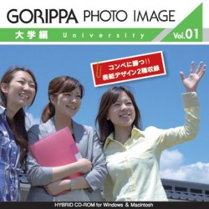 GORIPPA PHOTO IMAGE vol.1 「大学編」