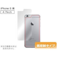 OverLay Protector for iPhone 6(アンチグレアタイプ) 背面保護・衝撃吸収シート OPIPHONE6/L