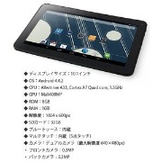 Shop-Riez 10.1インチ タブレット PC Android 4.4.2 Quad core 1.3GHz クアッドコア ROM:8GB RAM:1GB Bluetooth...