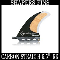 SHAPERS FINS Ruben Roxburgh Carbon Stealth / シェーパーズフィン 5.5 Box Fin ロングボード、SUP用フィン
