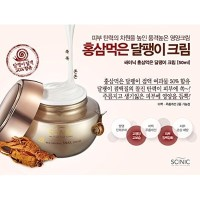SCINIC RED GINSENG SNAIL CREAM 50ML, Korean Beauty
