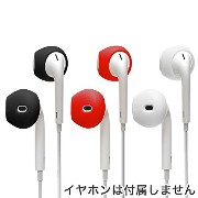 Bluevision Apple用イヤホンパッド3個入り Fit for Apple EarPods 3 Pack White/Black/Red ホワイト/ブラック/レッド BV-FITEP3...