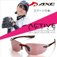 AXE スポーツサングラス AS-502 RE